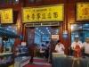 西安-回民巷-小吃-biangbiang面